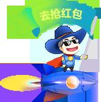 荆州网络公司